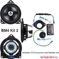 CDT Audio BM4-Kit2