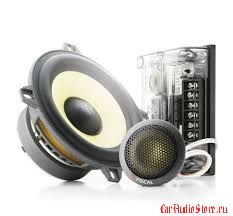Focal K2 Power 130 KR